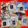 高知の特産ギフト8選・土佐御苑セレクション【まるごと高知】の画像