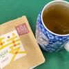 しまんと生姜紅茶【広井茶生産組合】の画像
