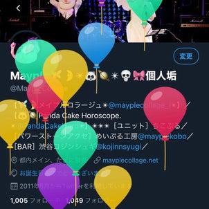 誕生日ありがとうございますの画像