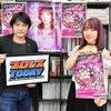 <番組出演>崖のふち女子プロレス松本都選手がプロレスTODAY増刊号に出演!の画像