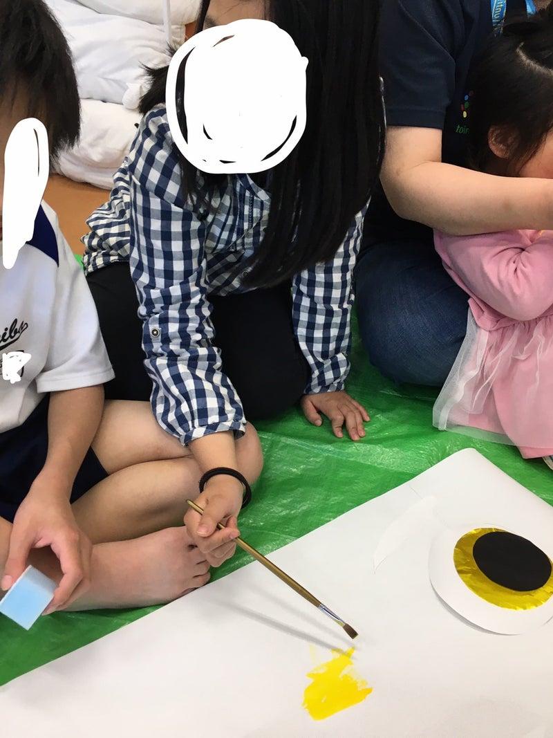 o1080144014932814757 - ◎4月23日(金)  toiro東戸塚◎