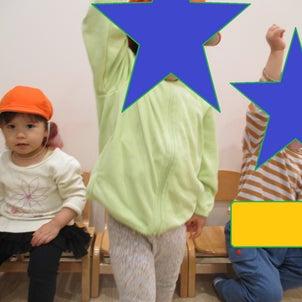 春の遠足~2歳児クラス~の画像