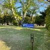 『茨城県アマチュアゴルフ連盟選手権』の画像