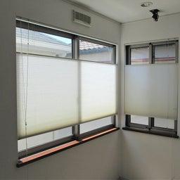 画像 日々の生活を快適にする窓装飾 の記事より 3つ目