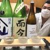 美味しい肴・魚・お酒〜喜多八〜の画像