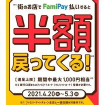解約 青山 カード ライフカードの解約手続きの流れ|残ポイントと支払い残金はどうなる?|金融Lab.