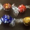 コストコ定番チョコ「リンツドール」ゴールドアソートの画像