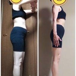 画像 夏までに最短でお腹痩せする方法 の記事より 6つ目