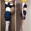 11kg痩せるまで徹底的にやったことの画像