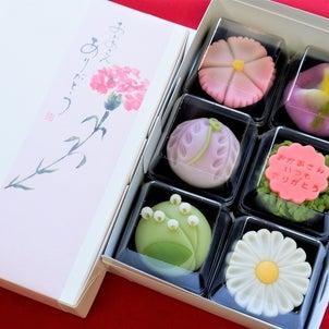 【予約承り中】お母様に食べられる花達を♪の画像