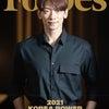 RAIN(ピ)Forbes Koreaの画像