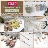 5月8日(土)発売!【しまむら】terawear emu新作(靴/靴下/バッグ/アクセサリー)の記事画像