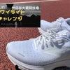 マラソン目標タイムに対して最低限欲しいスピードの画像