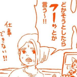 『つまねこ』第13話の画像