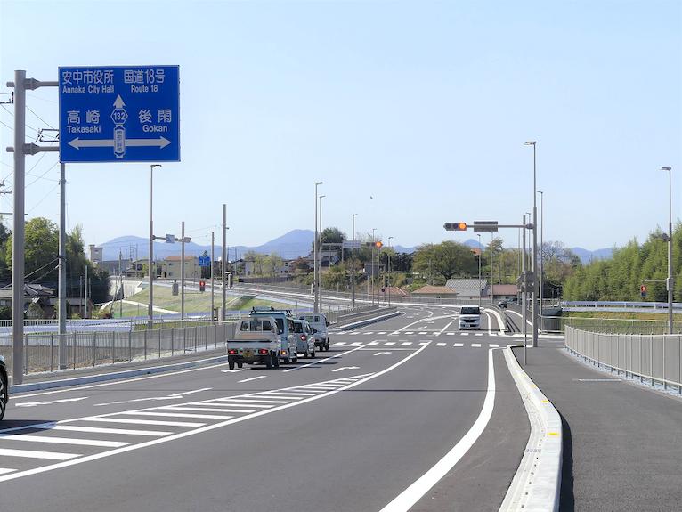 西毛広幹道①.