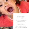 【妊娠10週目の記録】38アーユルヴェーダと妊娠の画像