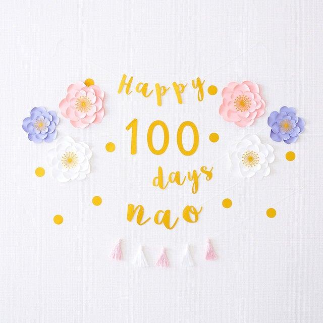 祝♡100日お祝い!でも、どうやって記念写真を残す??