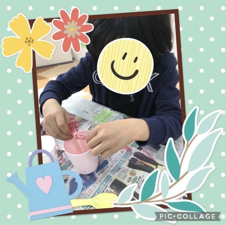 o0750074514933495157 - 4月24日(土)☆toiro南林間☆