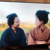 「青天を衝け」から江戸時代を学ぶ。いつの時代も、子供を授かることは喜びだったの画像
