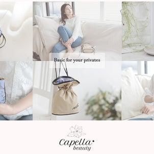 【Capella Beauty コラボ】巾着ポーチが発売されます♡の画像