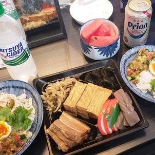 沖縄あそぼうツアーの夕食の画像