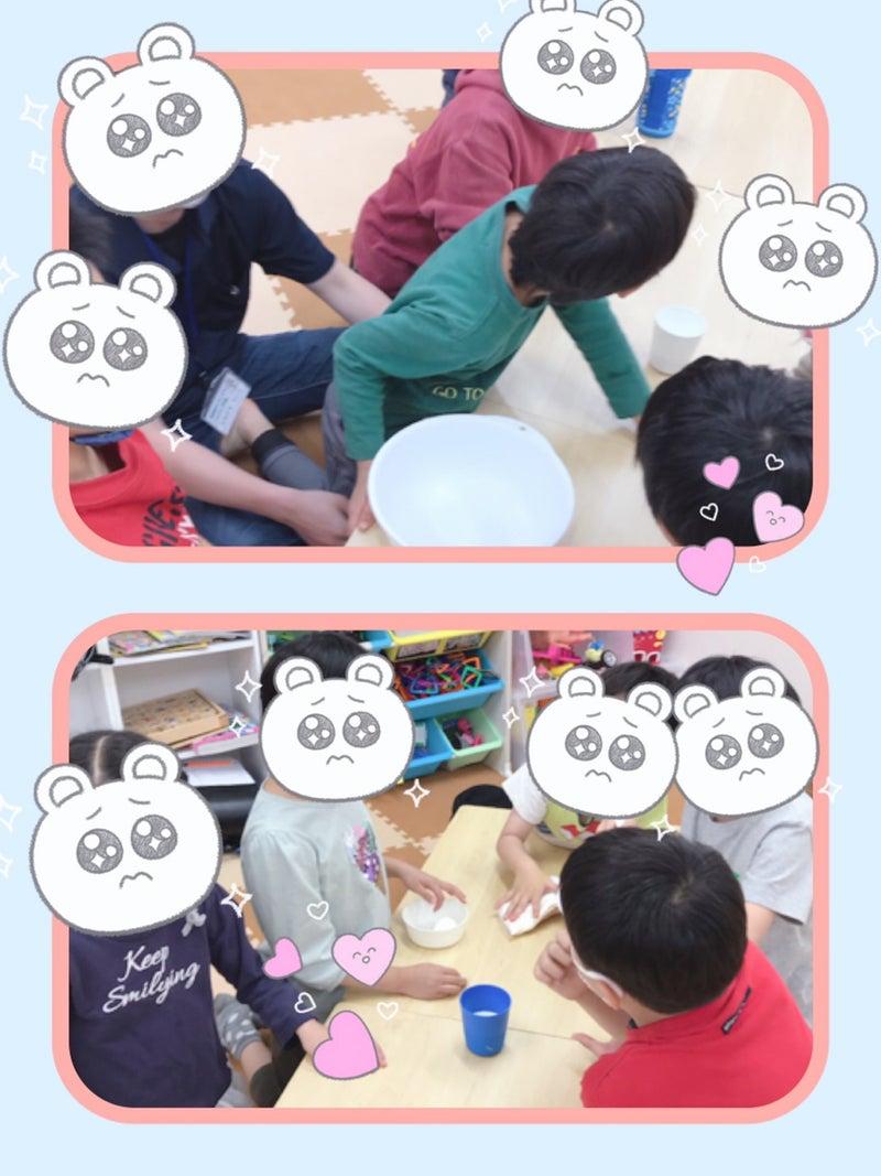 o1080144014933704433 - 4/27(火)☆toiro日野☆