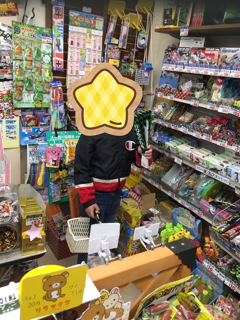 o1080144014933953659 - 4月29日 toiro新吉田  駄菓子屋さん