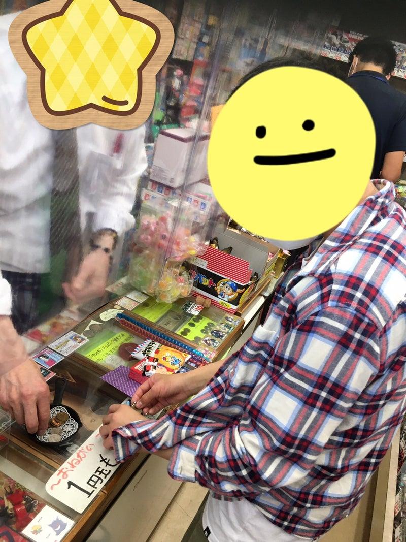 o1080144014933953716 - 4月29日 toiro新吉田  駄菓子屋さん
