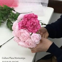 画像 母の日に花束を♪カルチャープラザ森ノ宮 の記事より 2つ目