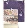 オリエンタルな柄の洒落袋帯の画像