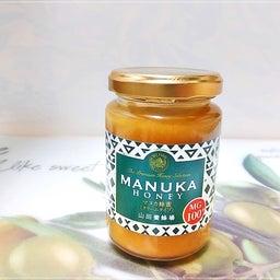 画像 MY朝ごはんの新習慣♪マヌカ蜂蜜MG100+(クリームタイプ)山田養蜂場 の記事より 2つ目