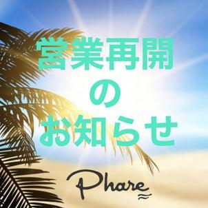 Phare堺髙島屋店 営業再開のお知らせの画像