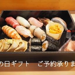 画像 まだまだ「GW何もしてないし鮨でも食べるか〜」みたいなお客様のご予約をお待ちしております の記事より 2つ目