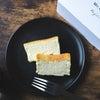 幻のチーズケーキの画像