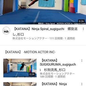 株式会社モーションアクター YouTubeチャンネル開設しましたの画像