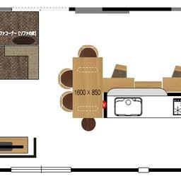 画像 読者からのお悩み相談!BIGJOY流の家具の配置アドバイスを提案させて頂きました! の記事より 10つ目