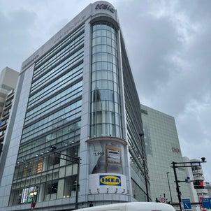 明日5/1オープン新宿IKEAのプレオープンへの画像