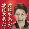怒りは大切な人だから沸く。怒りをやる気スイッチに変換!お話会ありがとうございました。の画像
