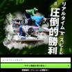 リアルタイムボートの競艇予想サイトの検証