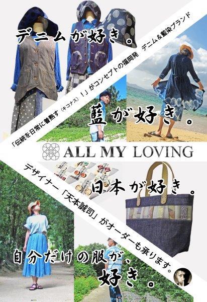 ALL MY LOVING JAPANTOUR2021 SPRING 第5弾代替イベント決定!