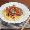ホタルイカとアスパラ トマトの酢味噌和え 冷製パスタの画像