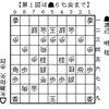 将棋棋聖戦:渡辺、藤井聡太と再戦の画像