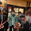 【満員御礼】2021/4/30(金曜)異業種交流カフェ会をやりました!有意義すぎたなの画像
