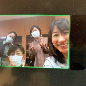 依存症で悩む女性は参加してみてほしい!/幸せ引き寄せ講座大阪初級第1回目の画像