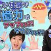 「らぶラボきゅ〜」クラウドファンディングと、新動画公開について。の画像