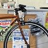 ロードバイクを自分の好みに!ハンドルカスタムとクランク交換!の画像