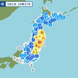 画像 宮城県沖地震の気象庁発表は・・・笑える!!! の記事より 1つ目