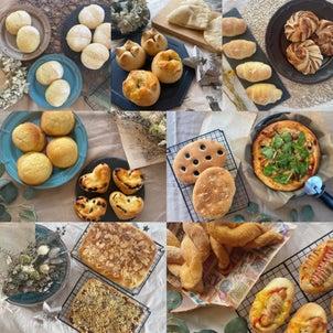 【NEWレッスン】50分パンの画像