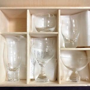 木本硝子の日本酒グラス☆の画像