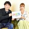 タレント&モデルで活躍中の倉田乃彩さんにインタビュー!【HiRTo】の画像